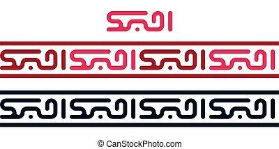 amor, tu, modernos, caligrafia, kufic, árabe