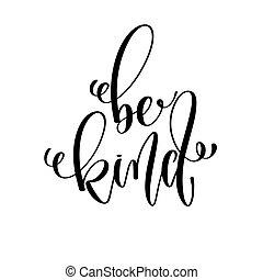 lettering, tipo, ser, inspir, -, motivação, texto, mão, inscrição