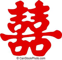 símbolo, chinês, felicidade